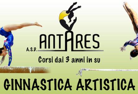 corsi_2017-2018-antares-1000x450
